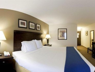 Апартаменты Holiday Inn Express & Suites MOULTRIE
