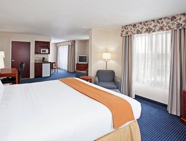 Апартаменты Holiday Inn Express Hotel & Suites Cleveland-Richfield