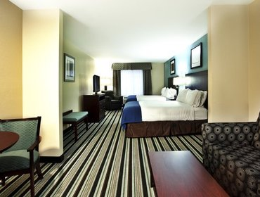 Апартаменты Holiday Inn Express Hotel & Suites Baton Rouge -Port Allen